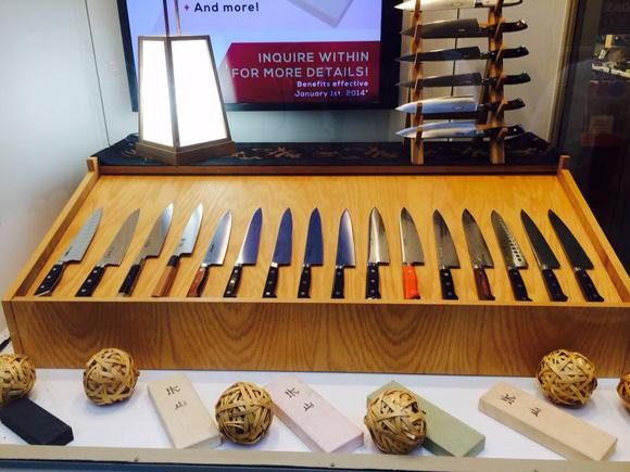 Korin el mundo de los cuchillos for Coleccion cuchillos el mundo